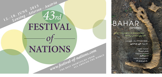 43rd Festival of Nations and Bahar poster
